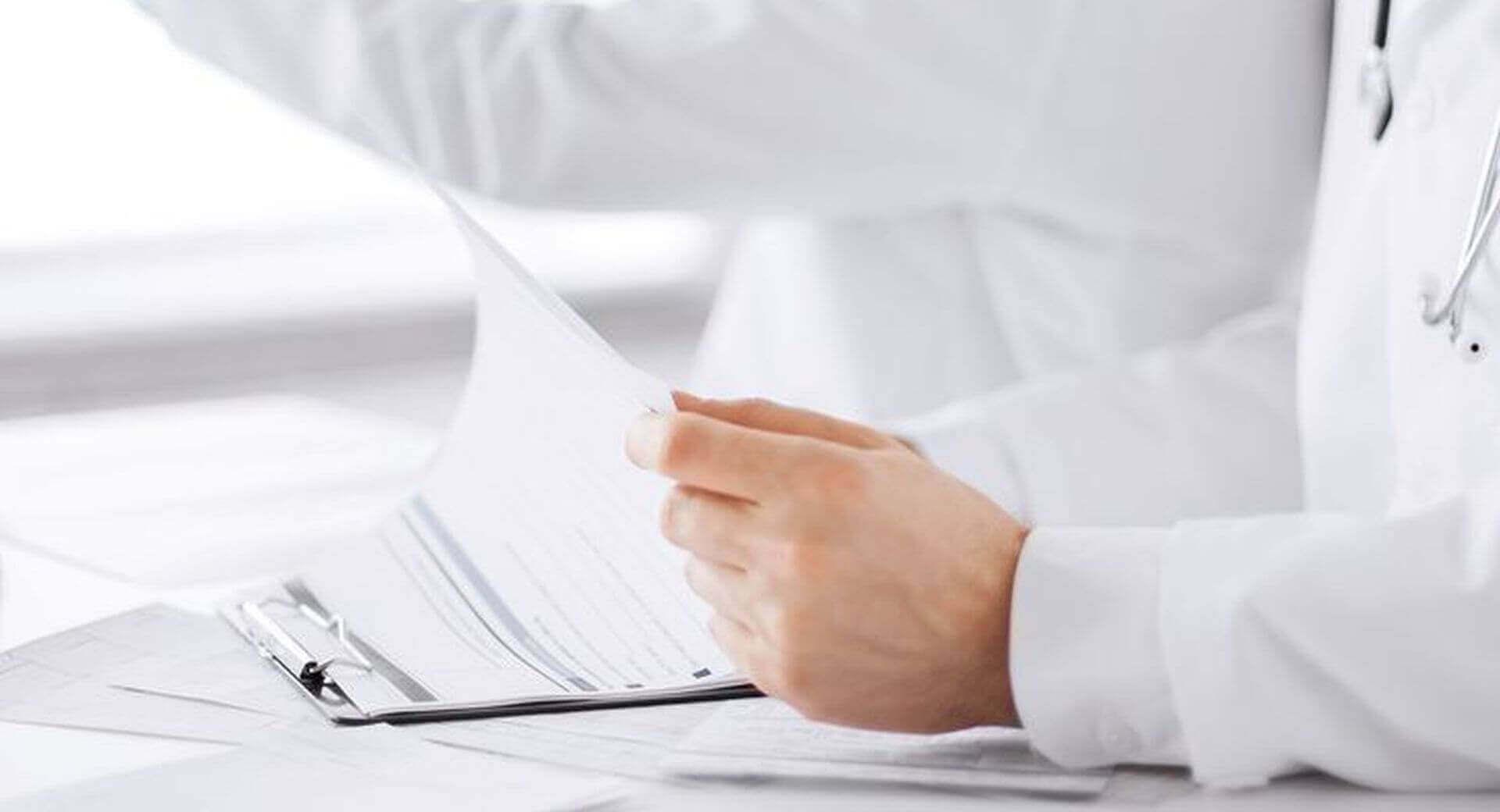 Orthopäde, Chrirurg Bonn, Diagnose